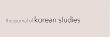 Journal of Korean Studies