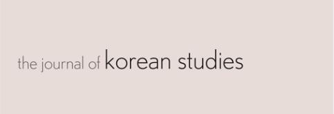 Journal of Korean Studies
